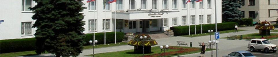 Администрация Нальчик